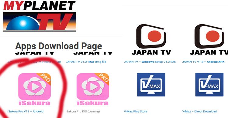 Android iSakura Support – MyPlanetTV