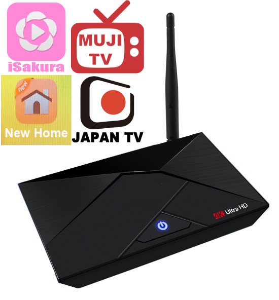Android TV with pre install apps for iSakura and Japan TV.