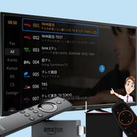 new cistomer info tv monitor picture